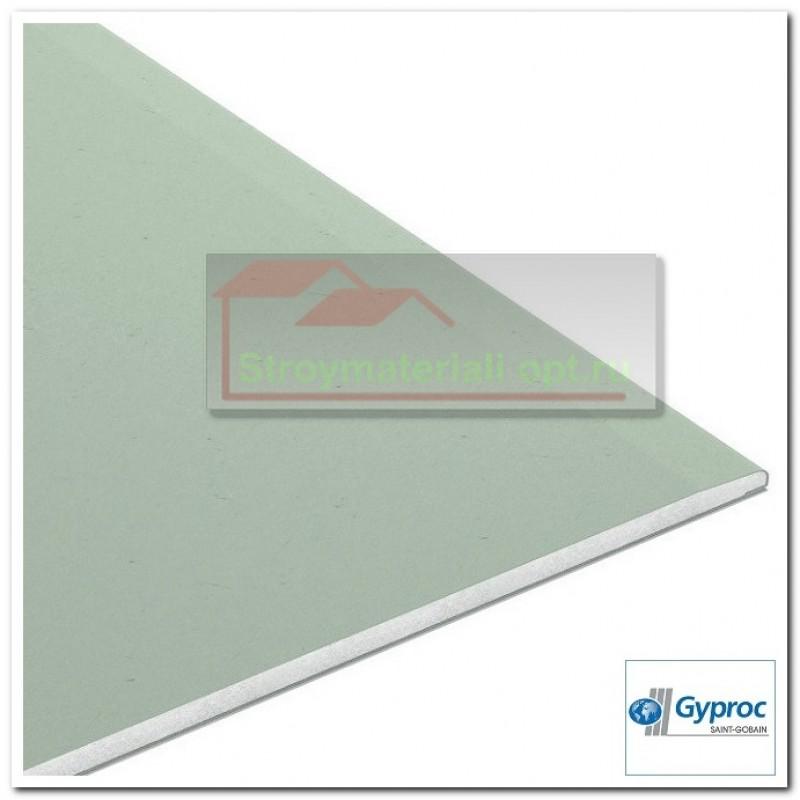 Гипсокартон (аква-лайт) Gyproc, 2500х1200х9,5 мм.