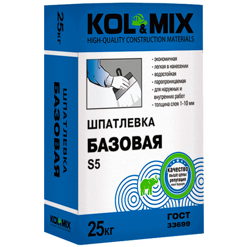 Шпатлевка Базовая S5, Kolmix/Колмикс 25 кг.